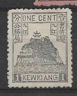 1894 CHINA KEWKIANG TREATY PORTS -- 1C LITTLE ORPHAN ROCK BLACK MH CHAN LK13 #2 - Unused Stamps