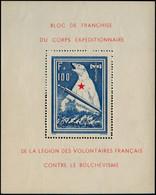 ** FRANCE - Guerre LVF - 1, Bloc Feuillet De L'Ours, Signé - Guerres