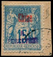 O CHINE FRANCAISE - Taxe - 8a, Sur Fragment, Surcharge Violette, Signé Scheller (Maury) - Ohne Zuordnung