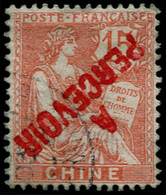 O CHINE FRANCAISE - Taxe - 19a, Surcharge Rouge Renversée, Signé Scheller (Maury) - Ohne Zuordnung