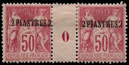 """* LEVANT FRANCAIS - Poste - 6, Type I, Paire Millésime """"0"""", Très Frais: 50c. Sage - Unclassified"""