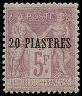 """* LEVANT FRANCAIS - Poste - 8, Chiffre """"20"""" écarté De Piastres, Signé Brun - Unclassified"""