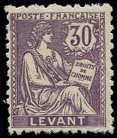 ** LEVANT FRANCAIS - Poste - 18b, Dentelé 11: 30c. Mouchon - Unclassified