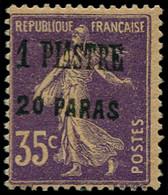 """* LEVANT FRANCAIS - Poste - 40a, Erreur """"1pi20"""" Pour """"7pi20"""", Signé Calves, Superbe - Unclassified"""