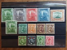 EX COLONIE INGLESI 1900/36 - ZANZIBAR - Lotticino 14 Valori Nuovi * + Spese Postali - Zanzibar (...-1963)