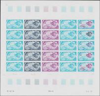 ** TERRES AUSTRALES - Poste Aérienne - 50, Feuille Entière De 25 Essais De Couleurs Dont 5 Polychromes, CD 5/8/78: Satel - Unclassified