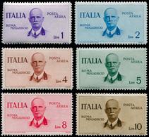 ** ITALIE - Poste Aérienne - 78/83, Complet 6 Valeurs (Sas. A83/88) - Non Classificati