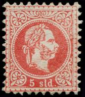* LEVANT AUTRICHIEN - Poste - 3B, Impression Grossière, Très Beau: 5s. Rouge (Netto 3I) - Eastern Austria