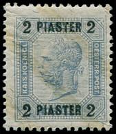 * LEVANT AUTRICHIEN - Poste - 42, Superbe, Avec Lignes Brillantes: 2p. Gris - Eastern Austria