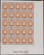 ** LEVANT RUSSE - Poste - 36 A, Impression Du Fond Renversé, Panneau Complet De 25, Avec Date '1910' (il N'est Connu Que - Levant