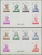 EPL ORDRE DE MALTE - Poste - 348/59, 2 Feuillets Collectifs De Luxe Numérotés (prova): Grands Maitres 1990 - Sovrano Militare Ordine Di Malta