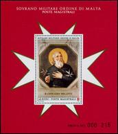 EPL ORDRE DE MALTE - Poste - F 446, épreuve De Luxe Non Dentelée, Numérotée (prova): Da Villamagna - Sovrano Militare Ordine Di Malta