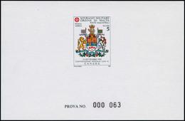 """EPL ORDRE DE MALTE - Poste Aérienne - 48, épreuve De Luxe Numérotée (prova): """"CANADA"""" (légende Rectifiée) - Sovrano Militare Ordine Di Malta"""