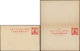 LET CHINE  SINGKIANG - Entiers Postaux - Higgins 7/8, CP 6c. Rouge Et CP + Réponse 6c+6c. Rouge, Neuves (surcharge Verti - Xinjiang 1915-49