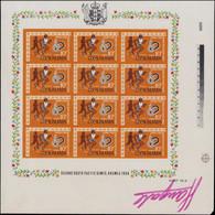 ** COOK - Poste Aérienne - 10/11, 2 Feuillets De 12 Non Dentelés Avec Cadre Illustré (le 10p. Avec Signature De Contrôle - Cookeilanden