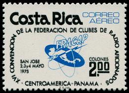 ** COSTA RICA - Poste Aérienne - 622, Double Impression Du Noir: 2c. Radioamateur - Costa Rica