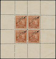 """(*) COSTA RICA - Fiscaux Postaux - (1880/1900), Service 0.01/0.02/0.05, Feuillet Composite En Brun, Surcharge """"spécimen  - Costa Rica"""