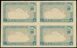 (*) DUBAI - Poste - Michel 1, Bloc De 4 Non Dentelé, Impression Du Cadre Recto-verso: 1np. Bernard L'hermite - Dubai