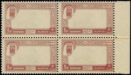 ** DUBAI - Taxe - Michel 3, Bloc De 4, Impression Du Cadre à L'endroit Sur La Gomme: 3np. Huitre - Dubai