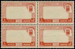 ** DUBAI - Taxe - Michel 5, Bloc De 4, Impression Du Cadre à L'envers Sur La Gomme: 5np. Moule - Dubai
