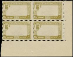 ** DUBAI - Taxe - Michel 6, Bloc De 4, Impression Du Cadre à L'endroit Sur La Gomme: 10np. Huitre - Dubai