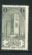MAROC- Y&T N°63- Neuf Sans Charnière ** - Unused Stamps