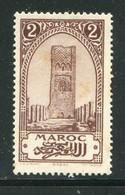 MAROC- Y&T N°99- Neuf Sans Charnière ** - Unused Stamps