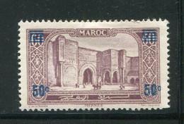 MAROC- Y&T N°126- Neuf Avec Charnière * - Unused Stamps