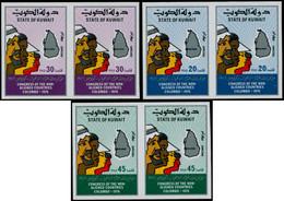 ** KUWAIT - Poste - 674/76, 3 Paires Non Dentelées (tirage 150): Conférence De Colombo - Kuwait