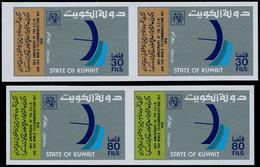 ** KUWAIT - Poste - 780/81, 2 Paires Non Dentelées (tirage 150): UIT - Kuwait