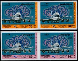 """** KUWAIT - Poste - 829/30, 2  Paires Non Dentelées (tirage 150): """"Kuweit Airways"""" - Kuwait"""
