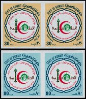 ** KUWAIT - Poste - 863/64, 2  Paires Non Dentelées (tirage 150): Médecine Islamique - Kuwait