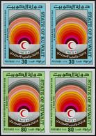 ** KUWAIT - Poste - 871/72, 2 Paires Non Dentelées (tirage 150): Croix-Rouge - Kuwait