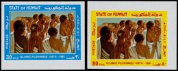 ** KUWAIT - Poste - 896/97, Couleurs Non émises (cadres Différents), Non Dentelés (1 Feuille Connue): Hégire 1401 - Kuwait
