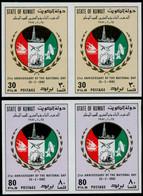 ** KUWAIT - Poste - 904/05, 2 Paires Non Dentelées (tirage 150): National Day - Kuwait