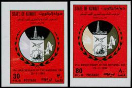 ** KUWAIT - Poste - 904/05, Couleurs Non émises (fond Rouge), Non Dentelés (1 Feuille Connue): Journée Nationale 82 - Kuwait