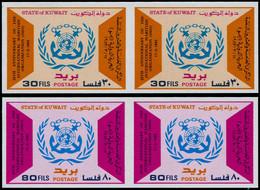 ** KUWAIT - Poste - 979/80, 2 Paires Non Dentelées (tirage 150): OMS - Kuwait
