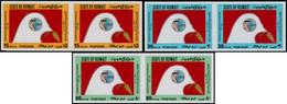 ** KUWAIT - Poste - 996/98, 3 Paires Non Dentelées (tirage 150): Palestiniens - Kuwait