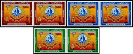 ** KUWAIT - Poste - 1031/33, 3 Paires Non Dentelées (tirage 150): Sciences Club - Kuwait