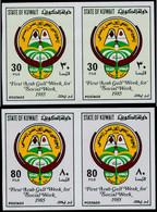 ** KUWAIT - Poste - 1050/51, 2 Paires Non Dentelées (tirage 150): Assistance Sociale - Kuwait