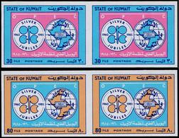 "** KUWAIT - Poste - 1068/69, 2 Paires Non Dentelées (tirage150): ""OPEP"" - Kuwait"