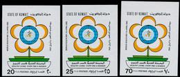 ** KUWAIT - Poste - 1081/83, Couleurs Non émises (fond Blanc), Non Dentelés (1 Feuille Connue): Jour Mondial Santé - Kuwait