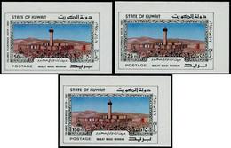 ** KUWAIT - Poste - 1111/13, Couleurs Non émises (cadre Blanc), Non Dentelés (1 Feuille Connue): Hégire 1407 - Kuwait