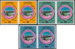 ** KUWAIT - Poste - 1161/63, 3 Paires Non Dentelées (tirage150): Orphelins - Kuwait