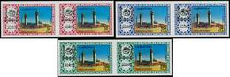 ** KUWAIT - Poste - Michel 1197/99, Non Listé Yvert, 3 Paires Non Dentelées (tirage 150): Pèlerinage De La Mecque - Kuwait