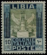 * LIBYE - Poste - 33, Dentelure Mélangée 14 X 13,5: 10l. (Sas. 32 A) - Libië