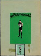 """MAQ LIBYE - Poste - 585, Maquette Originale Gouache Sur Rhodoïd (75 X 105), Cachet Au Dos """"Siala"""": J.O. De Montréal 76 B - Libië"""