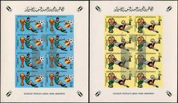 """EPA LIBYE - Poste - 999/1002 (avec Surcharge Argent), Série De 4 épreuves """"Cromalin"""", Feuillets De 8, Couleurs Originale - Libië"""