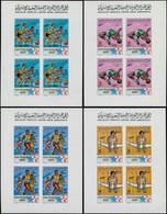 ** LIBYE - Poste - 1184/89, 6 Feuillets De 4 Non Dentelés: J.O. Los Angeles 84 (Michel 1162/67 B) - Libië
