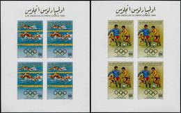 ** LIBYE - Poste - 1373/78, 6 Feuillets De 4 Non Dentelés: J.O. Los Angeles 84 (Michel 1379/84 B) - Libië
